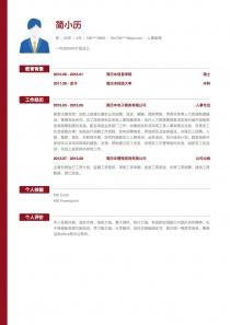 人事助理/HRBP免费简历模板下载word格式