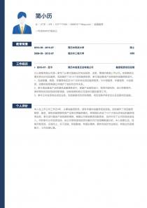 金融租赁个人简历模板下载word格式