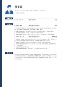 最新投资银行业务简历模板下载