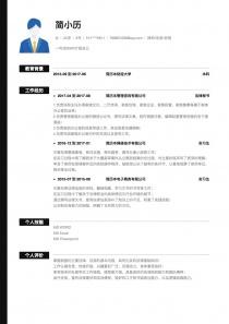 优秀的律师/法务/合规电子版word简历模板下载