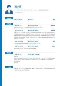 商超/酒店/娱乐管理/服务空白个人简历模板下载