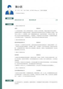 物流/仓储调度简历模板下载word格式
