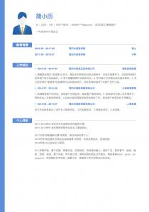 培训/招生/课程顾问简历模板download
