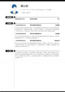 电话销售word简历模板