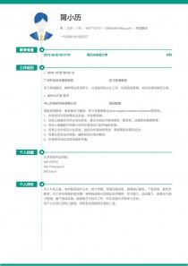 英语翻译空白简历模板下载