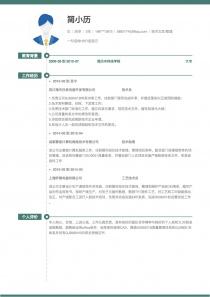 技术文员/助理简历模板download