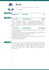 最新教育/培训简历模板下载