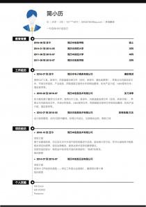 英语翻译电子版个人简历模板下载