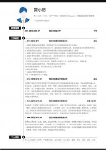 商超/酒店/娱乐管理/服务完整word简历模板