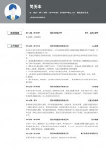 优秀的助理/秘书/文员电子版word简历模板下载