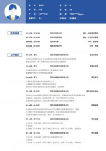 英语翻译个人简历表格模板