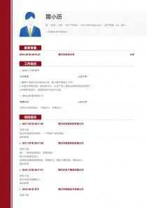 用户界面(UI)设计简历模板
