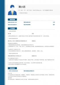 电子/电器维修工程师/技师免费简历模板