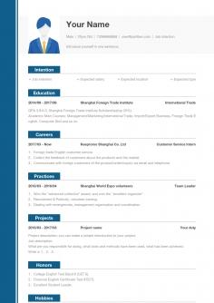 通用个人简历模板_网站编辑简历