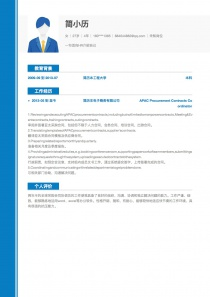 APAC Procurement Contracts Coordinator個人簡歷模板