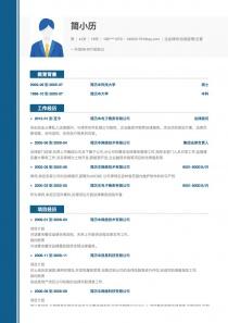 企业律师/合规经理/主管word简历模板