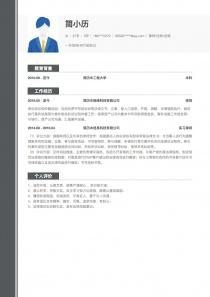 公司法务/合规管理免费简历模板