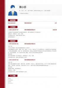 UI设计师/顾问个人简历模板