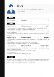network推广专员word简历模板