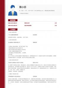 商超/酒店/娱乐管理/服务招聘简历模板下载
