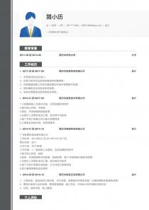 猎聘网会计电子版免费简历模板下载word格式