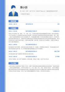 最新客服/售前/售后技术支持完整word简历模板范文