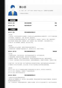 网站推广/运营免费简历模板