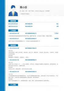 初中教师personal简历模板download