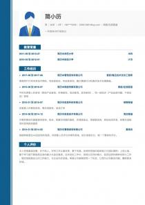 网络/在线客服word简历模板