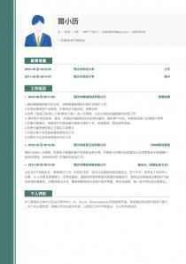 SEO/SEM电子版简历模板下载