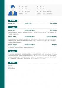 行政專員/助理個人求職簡歷模板下載