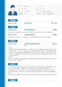 活动执行/广告文案策划/助理/秘书/文员简历模板