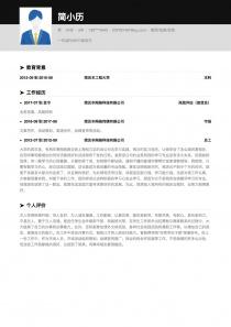 律师/法务/合规完整word简历模板