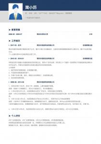 51job销售管理空白word简历模板