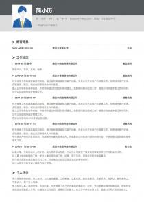 房地产开发/经纪/中介免费简历模板下载word格式
