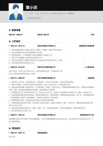 2017最新高级管理电子版word简历模板