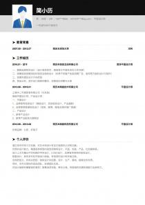 美工/平面设计师电子版简历模板下载word格式