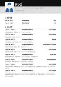 通用岗位电子版word简历模板下载