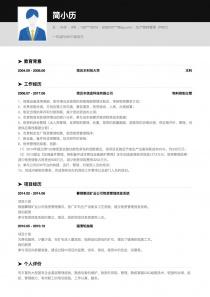 生产物料管理(PMC)空白简历模板下载word格式