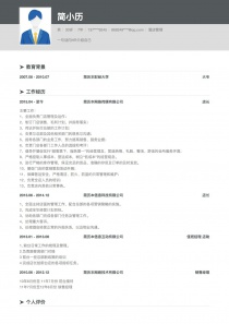 最新酒店管理word简历模板