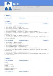 物业管理经理电子版简历模板下载