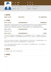 广告文案策划电子版简历模板下载