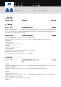 公关/媒介/市场/采购/贸易简历模板