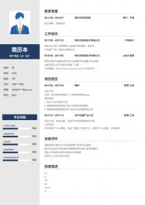 優秀的用戶界面(UI)設計電子版簡歷模板樣本