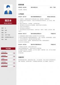 最新网页设计/制作/美工简历模板下载word格式