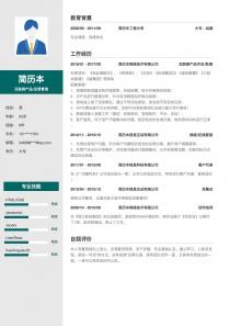最新互联网产品/运营管理完整个人简历模板样本