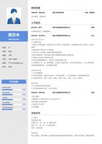 最新律师/法务/合规word简历模板