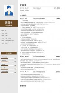 2017最新行政/后勤/文秘空白個人簡歷模板下載word格式