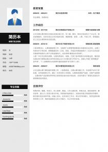 最新销售行政及商务免费简历模板下载word格式