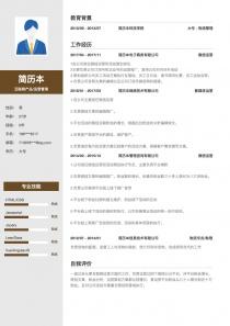网站推广/运营个人简历模板范文